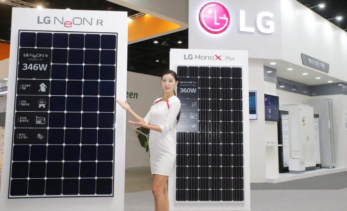 LG NeON R, LG Electronics' solar module. (image: LG Electronics)