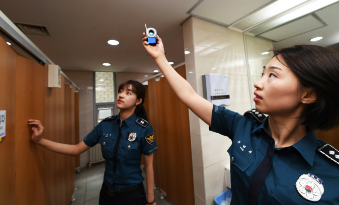 Crackdown on Hidden Cameras in Public Facilities to Become Mandatory