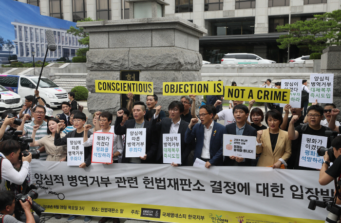 36-Month Alternative Service Period for Conscientious Objectors Likely