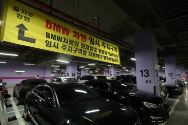 """BMW Phobia"" Bars Vehicles from Parking Lots"
