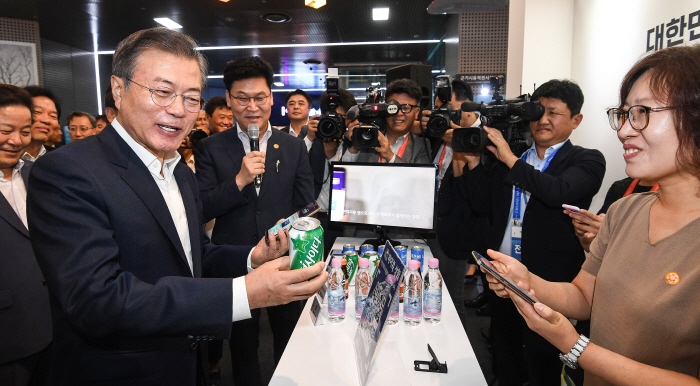 President Moon Checks Out Next Generation Internet-Based Banking
