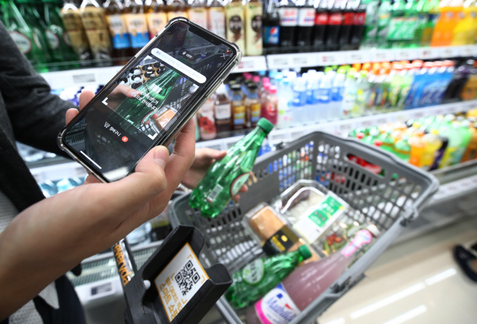 S. Korean Retailers Accelerate Push for Automation