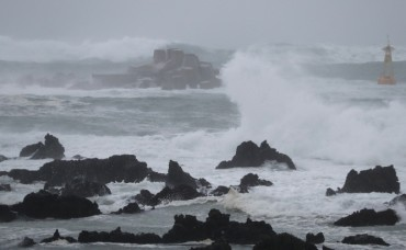 Seoul Braces for Typhoon Soulik as the Storm Batters Jeju Island