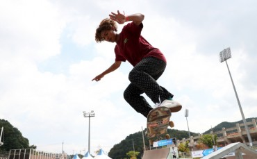 Chuncheon World Leisure Sports Festival Draws Huge Crowds