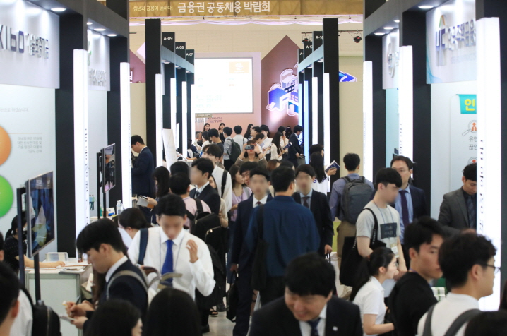 Major Financial Firms Hold Job Fair to Help Young People