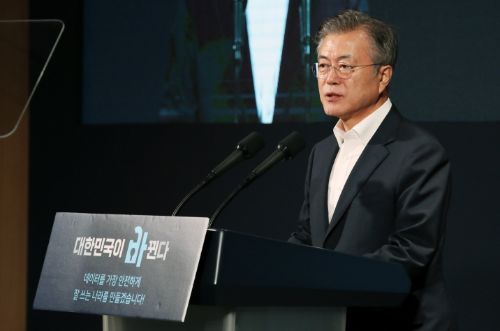 President Moon Jae-in speaks in a meeting with government officials and business representatives on deregulation in Pangyo, just south of Seoul, on Aug. 31, 2018. (image: Yonhap)