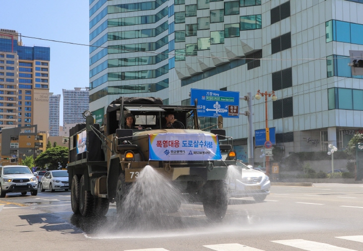 (image: Republic of Korea Army)