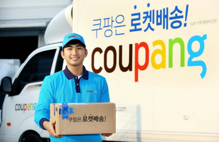 Previously, the Softbank Vision Fund invested $1 billion in Coupang in 2015. (image: Coupang)