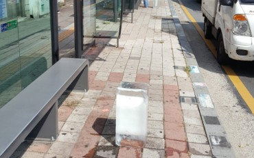 Large Cubes of Ice Installed at Bus Stops in Suwon
