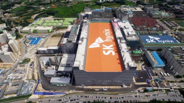 SK hynix to Build Hospital in China