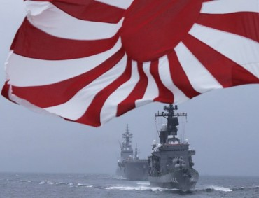 Japanese Warship Carrying Controversial Flag to Join Next Month's Jeju Fleet Review
