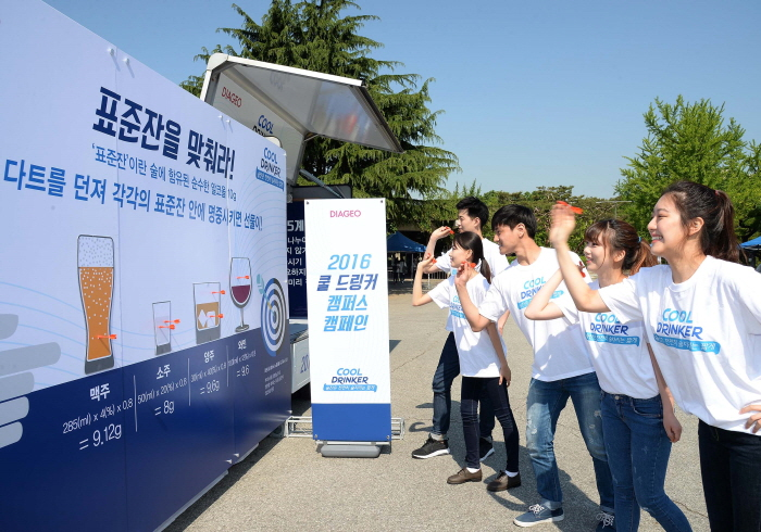 Students at Konkuk University launching a campaign to drink alcohol responsibly during the spring festival season. (image: Diageo Korea)