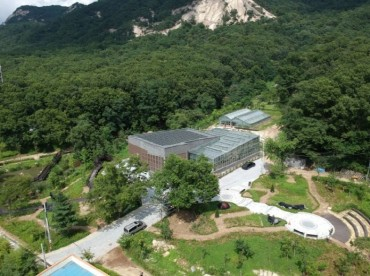 "First ""Butterfly Garden"" to Open its Doors in Seoul"
