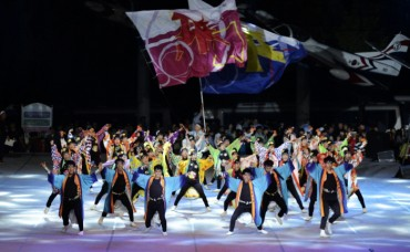 Over 1,400 Performers to Take Part in Wonju Dancing Carnival
