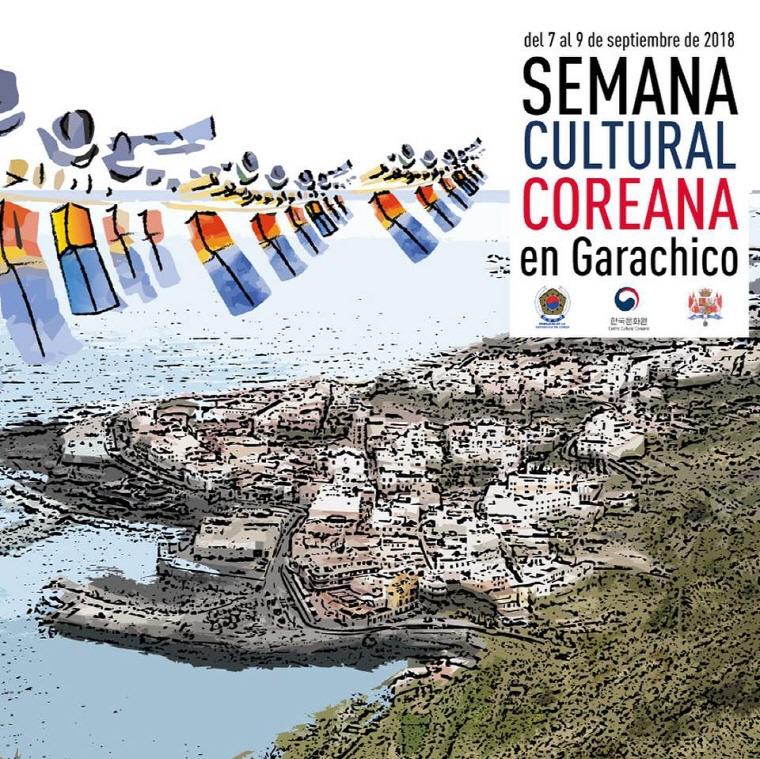(image: Korean Cultural Center in Spain)
