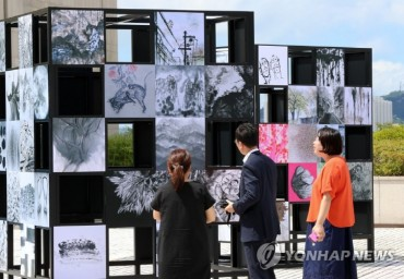 Gov't Introduces Multi-biennale Passes