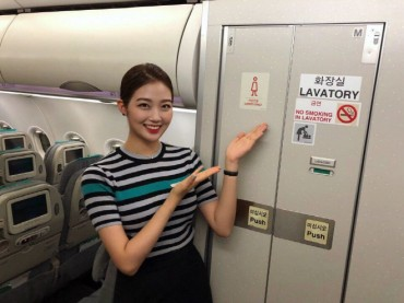 Air Seoul Becomes First S. Korean Budget Carrier with Female-Only Toilets
