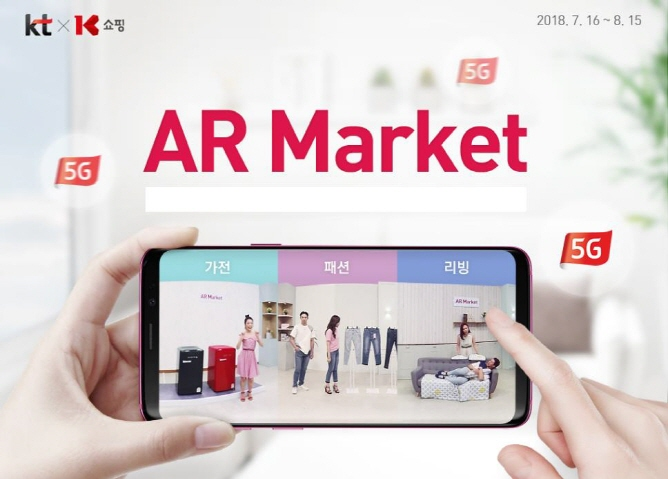 Models introduce AR Market during a filming session for 360-degree augmented reality (AR) video footage. (image: KT Corp.)