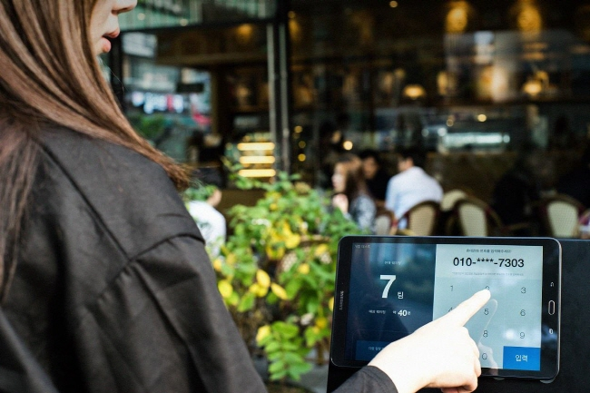 Shinsegae Launches Restaurant Queue App