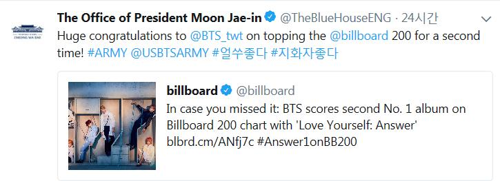 This image captured from the English Twitter account of Cheong Wa Dae shows a congratulatory message on BTS' second victory on the Billboard 200 album chart. (image: Yonhap)