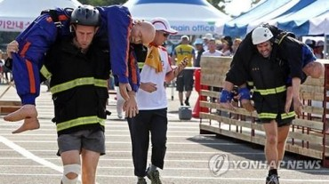 Firefighters Descend on Chungju for WFG
