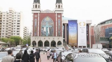 Hereditary Succession at Myungsung Church Thwarted