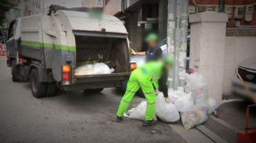 60% of Security Guards and Street Cleaners Experience Harassment