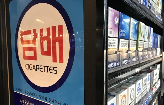 Starting in January 2015, South Korea increased the price of cigarettes by 80 percent, from 2,500 won (US$2.25) per pack to 4,500 won, in an effort to curb smoking. (image: Yonhap)