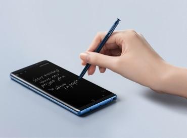 Samsung Electronics Likely to Log Record Q3 Profits