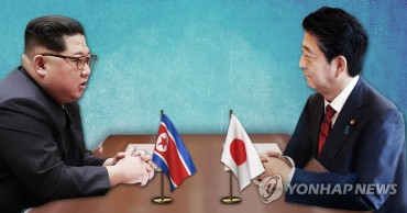 N. Korean Media Call for Japan's Apology, Compensation for Past Wrongdoings