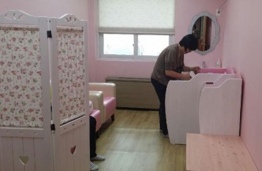 Little Traffic at Nursing Rooms in Korea