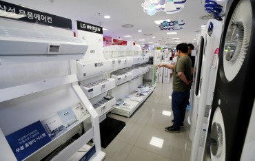 Home Appliance Sales Hit New High in July amid Heat Wave