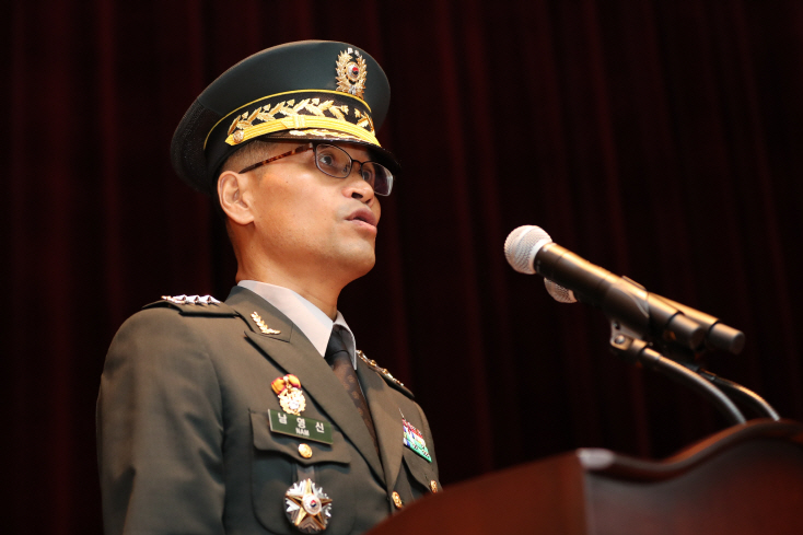 Lt. Gen. Nam Young-sin, the commander of the Defense Security Support Command, speaks during a ceremony to launch the unit in Gwacheon, Gyeonggi Province on Sept. 1, 2018. (image: Yonhap)