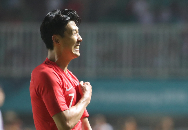 Son Heung-min Likely to Play in Friendly Against Chile