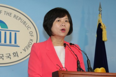 Rep. Lee Jeong-mi Introduces Bill Punishing Sexual Intercourse Without Consent