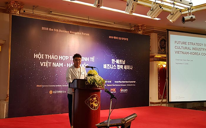 SM, Pioneer of K Pop Boom, Looks to Vietnam