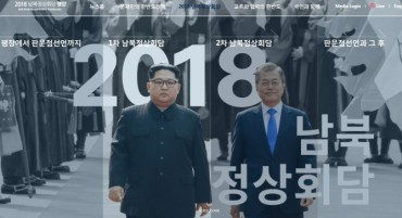 Updated Inter-Korean Summit Webpage Heightens Expectations