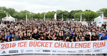 Ice Bucket Challenge in Seoul Breaks World Record