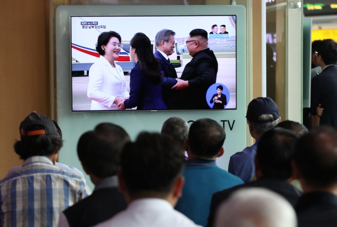 S. Koreans Pin Hopes for Peace Breakthrough on 3rd Moon-Kim Summit