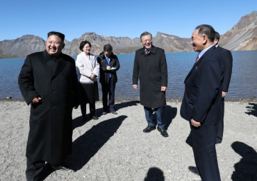 N.K. Leader Makes 'Finger Heart' Gesture in Photo at Mount Paekdu: Official