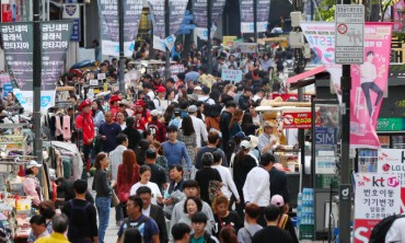 Nationwide Shopping Festival Kicks Off in S. Korea