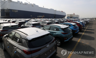 Trump Considers Lifting Tariffs on Korean Cars