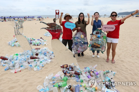 Greenpeace activists joined the campaign to raise awareness on environmental protection around the beach area. (Image courtesy of Yonhap)