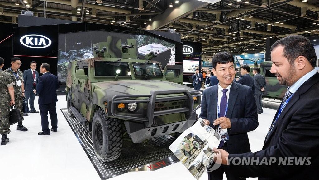 kia military-