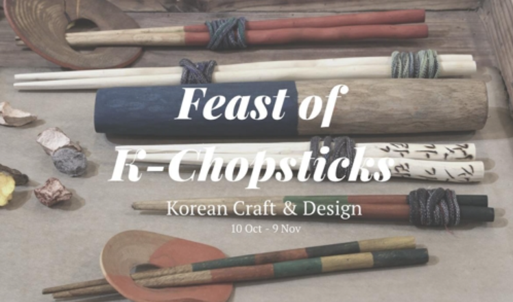 korean chopsticks111