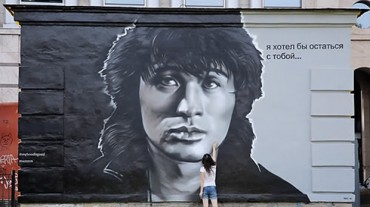 Russian Rock Legend Viktor Tsoi's Passport Auctioned Off for 150 Million Won