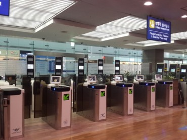 Chinese National Tries to Exit Korea After Illegal Entry at Incheon Airport
