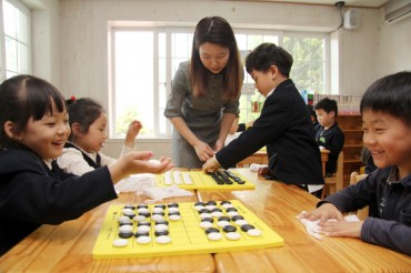 New Law Designates November 5th as Baduk Day