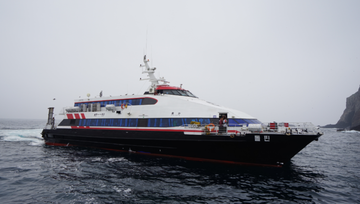 S. Jeolla Province Reviews Feasibility of 1,000 Won Ferry Fare