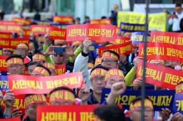 "Taxi Drivers Protest Against Kakao's ""Illegal"" Carpooling Venture"